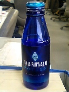 final fantasy potion
